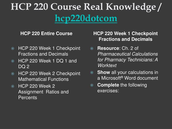 Hcp 220 course real knowledge hcp220dotcom1