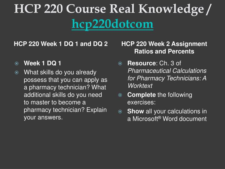 Hcp 220 course real knowledge hcp220dotcom2