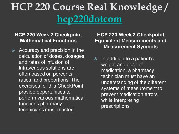 HCP 220 Course Real Knowledge /