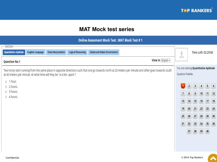 MAT Mock test series
