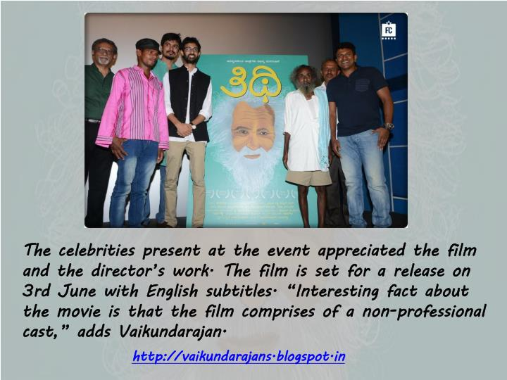 """The celebrities present at the event appreciated the film and the director's work. The film is set for a release on 3rd June with English subtitles. """"Interesting fact about the movie is that the film comprises of a non-professional cast,"""" adds Vaikundarajan."""