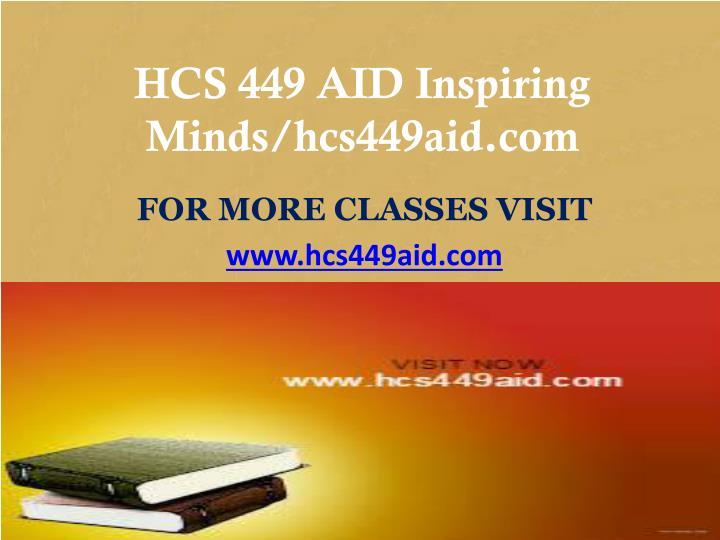 Hcs449Mart