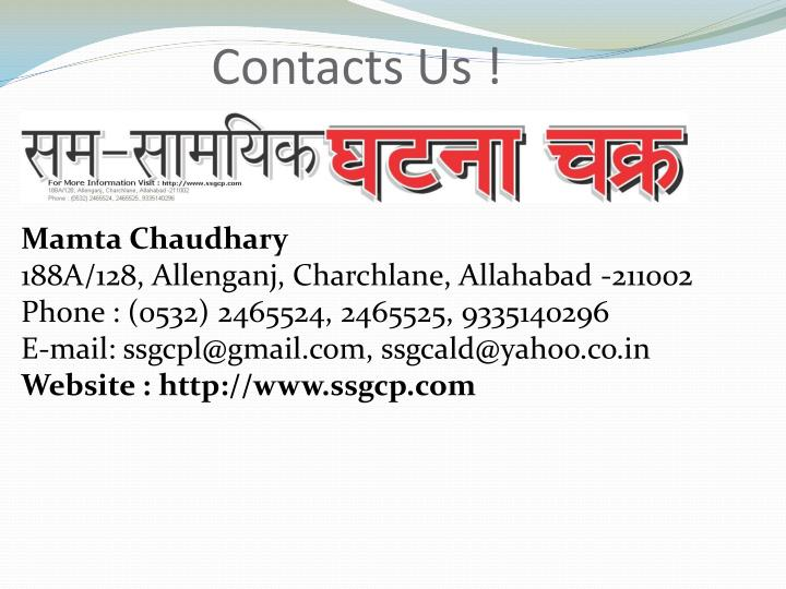 Contacts Us !