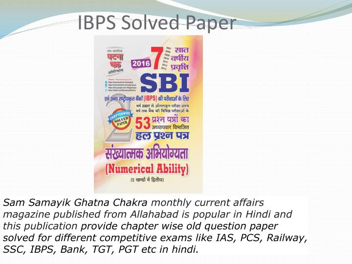 IBPS Solved Paper