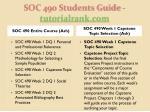 soc 490 students guide tutorialrank com1