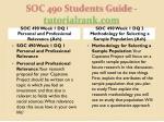 soc 490 students guide tutorialrank com2