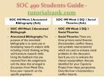 soc 490 students guide tutorialrank com3
