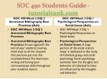 soc 490 students guide tutorialrank com4
