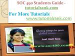 soc 490 students guide tutorialrank com8