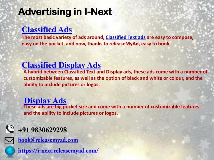 Advertising in
