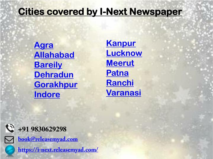 Cities covered by