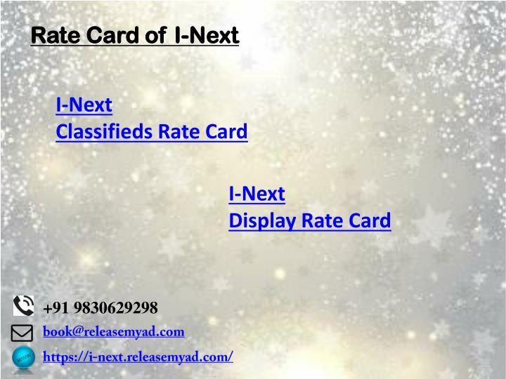 Rate Card of
