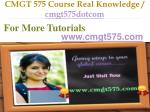 cmgt 575 course real knowledge cmgt575dotcom