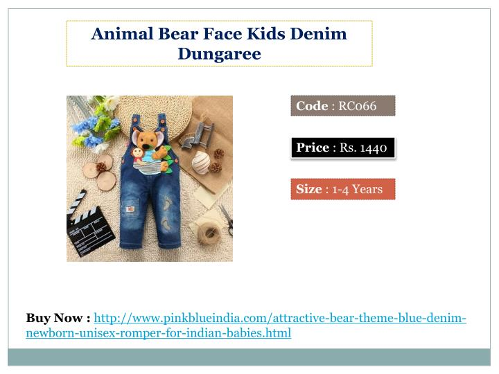 Animal Bear Face Kids Denim Dungaree