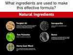 what ingredients are used to make this effective formula