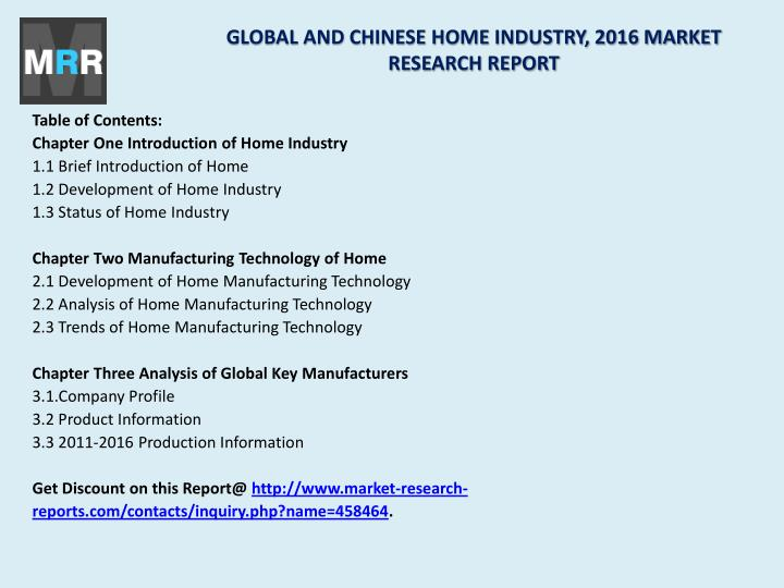 GLOBAL AND CHINESE HOME INDUSTRY, 2016 MARKET