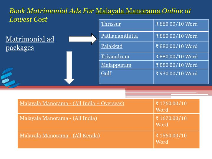 Book Matrimonial Ads For