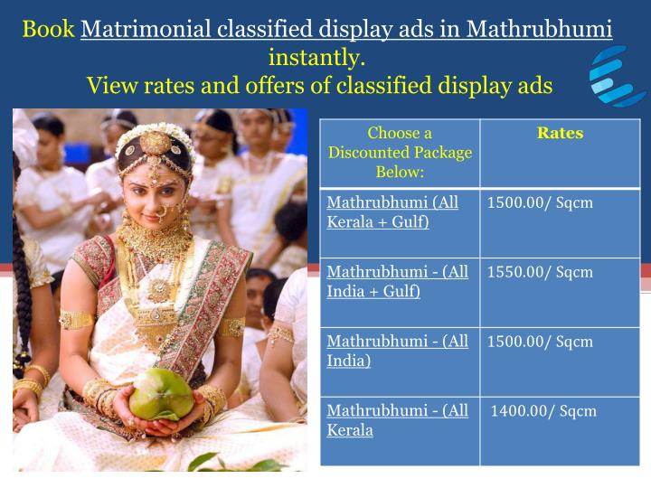 Book Matrimonial classified display ads in Mathrubhumi