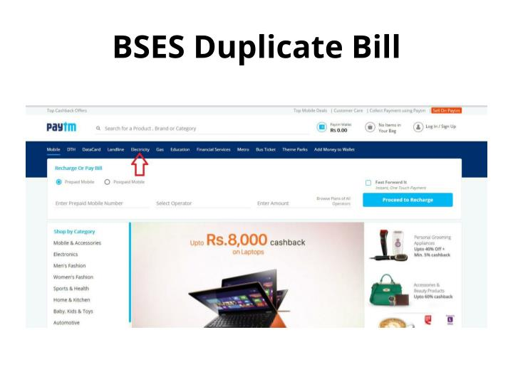 Bses Duplicate Electricity Bill New Delhi