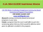cja 394 guide inspiring minds13