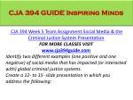 cja 394 guide inspiring minds17
