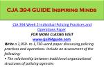 cja 394 guide inspiring minds6