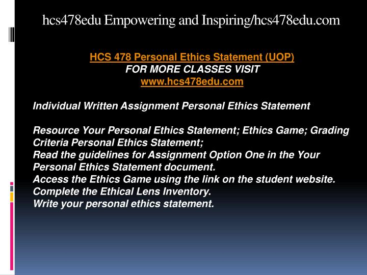 personal ethical lens feedback As an independent news organization committed to accurate, thorough and fair investigative journalism, the lens has adopted the code of ethics upheld by the society of professional journalists.