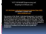 vct 320 mart empowering and inspiring vct320mart com4