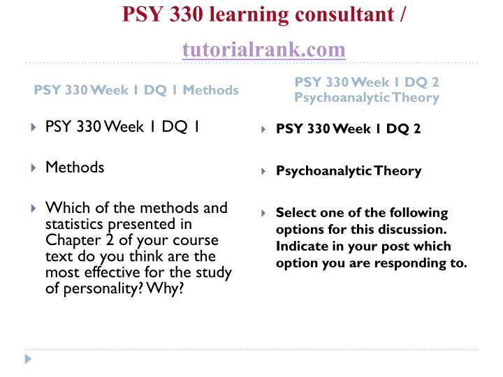 psy 330 week 2 assignment nature View homework help - psy 330 week 2 assignment from psy 330 at ashford university running head: nature vs nurture nature vs nurture debate, research review kelsee norman theories of personality.
