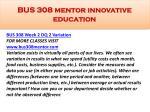 bus 308 mentor innovative education7