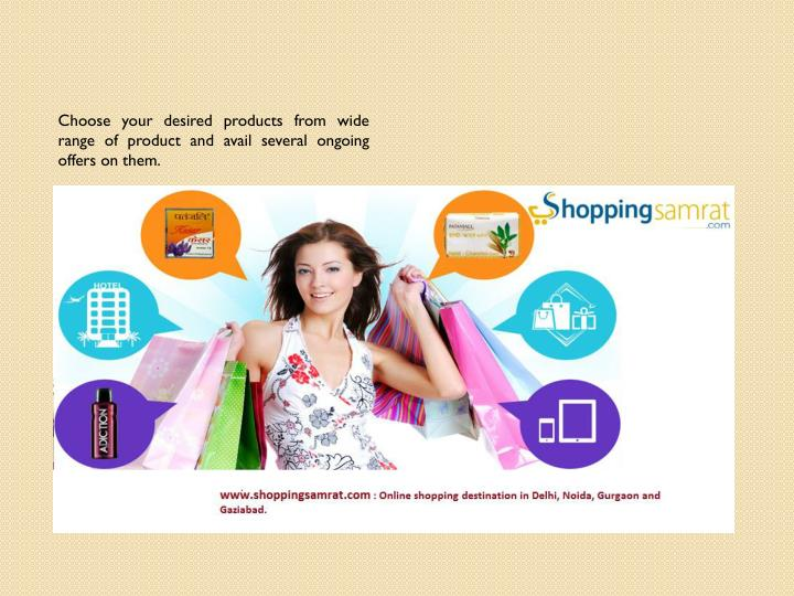 Ppt cheap online shopping site powerpoint presentation for What are some cheap online shopping sites