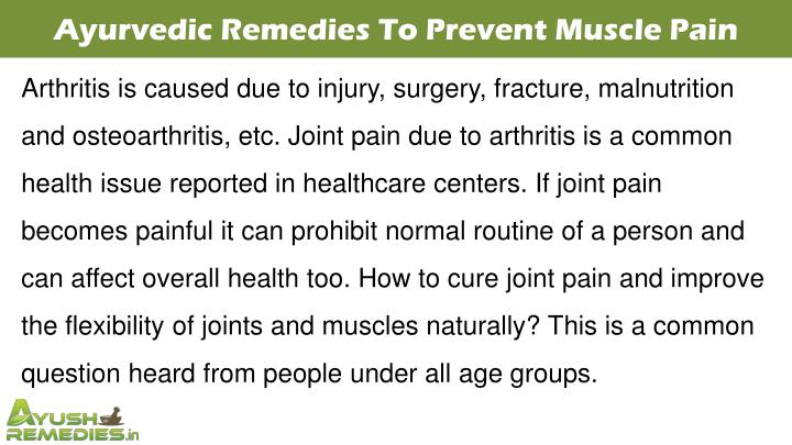 Ayurvedic Remedies To Prevent Muscle Pain
