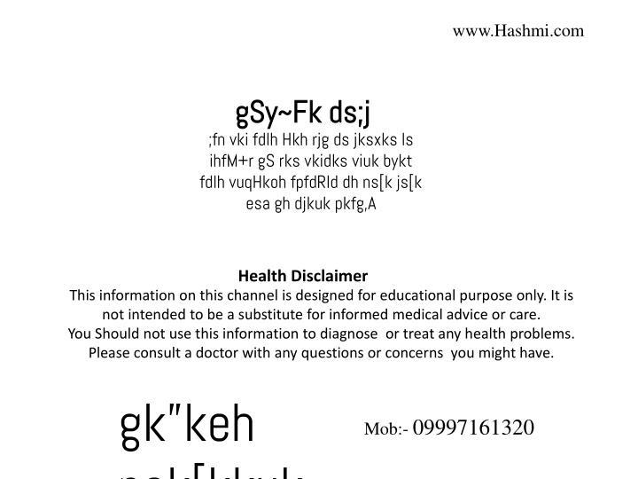 www.Hashmi.com