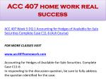 acc 407 home work real success13