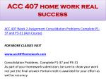acc 407 home work real success4