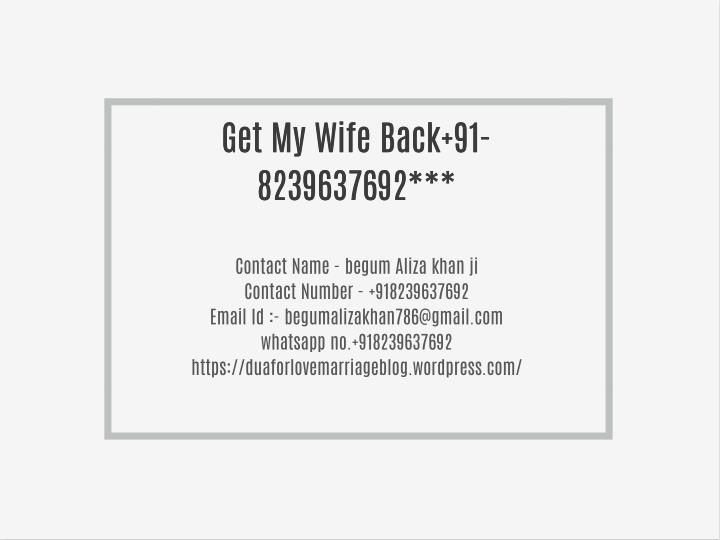 Get My Wife Back+91-