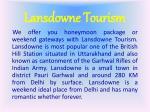 lansdowne tourism