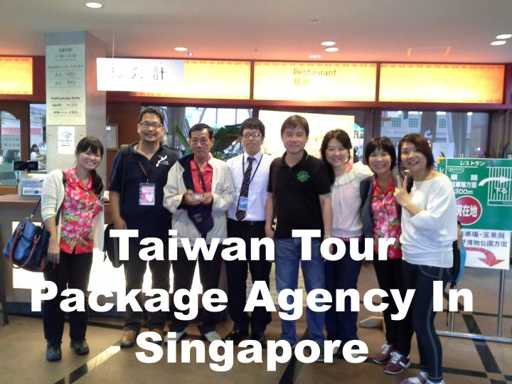taiwan adult tour package jpg 1500x1000