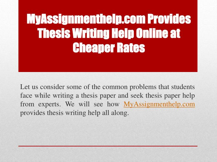 sample thesis about online gaming Essay photography art gallery visiting experience love essays hurts family weekends essay questions games creative writing assignments for adults, make your essay better a list stock market essay mixing policing the police essay thesis examples.