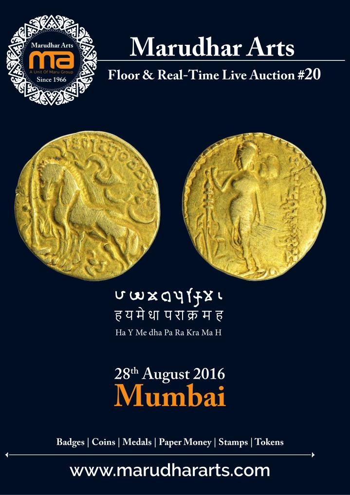 Marudhararts e auction 20 mumbai live now 7387678