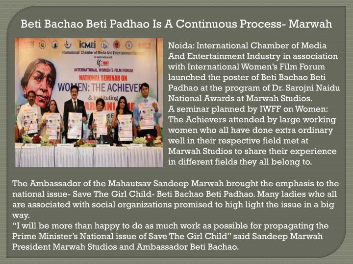 Beti Bachao Beti Padhao Is A Continuous Process- Marwah
