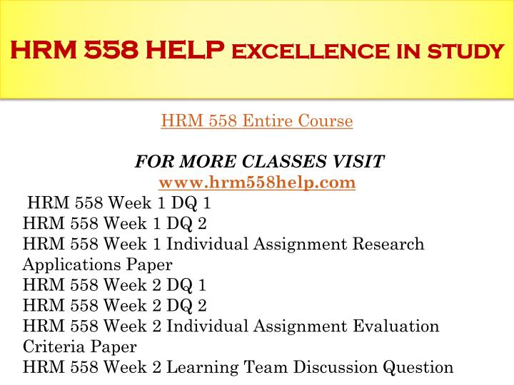 Hrm 558 help excellence in study
