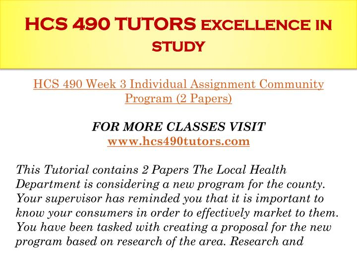 communications paper hcs 490 1 individual assignment: communication paper • resource: communication paper grading criteria located on the student website there are a variety of communica.
