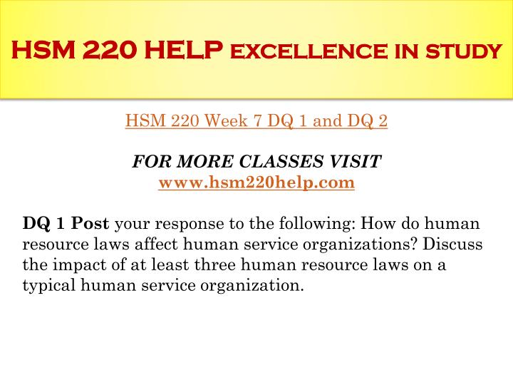 HSM 220 HELP excellence