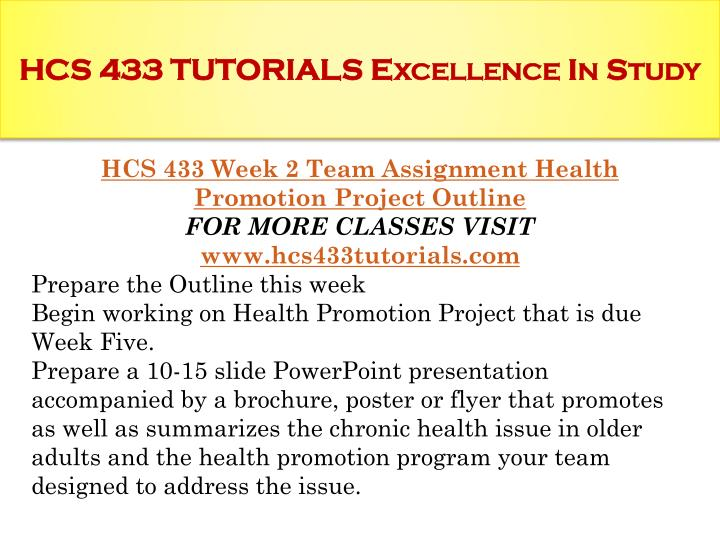 hcs 433 week 3 functionality paper Tutorialrank is a online tutorial store we provides hcs 433 week 3 individual assignment functionality paper (uop course).
