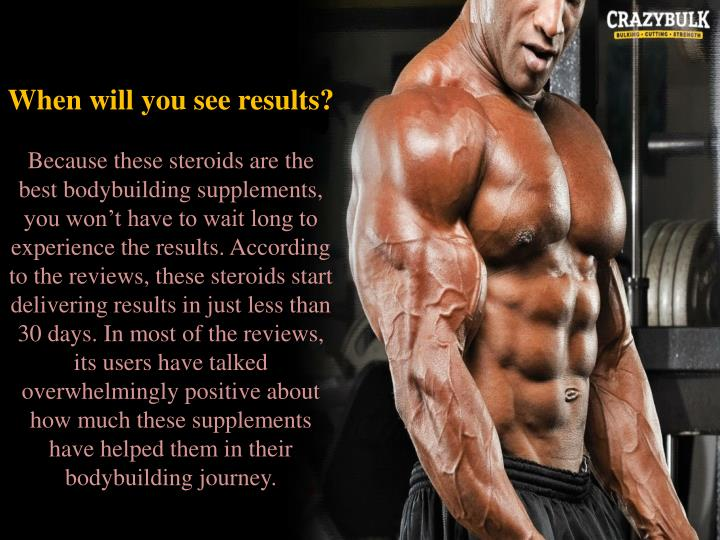 When will you see results