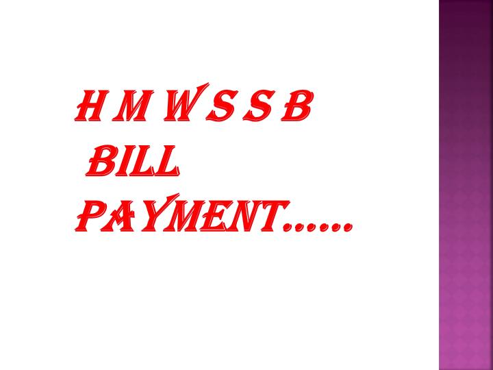 H m w s s b bill payment