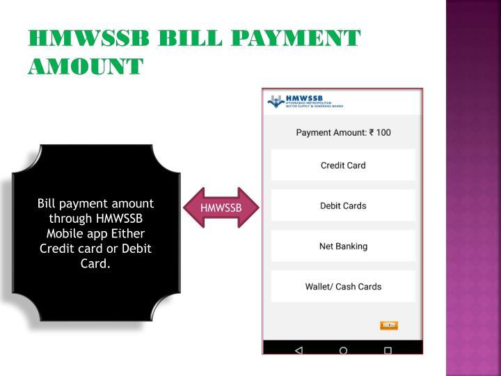 HMWSSB BILL PAYMENT AMOUNT