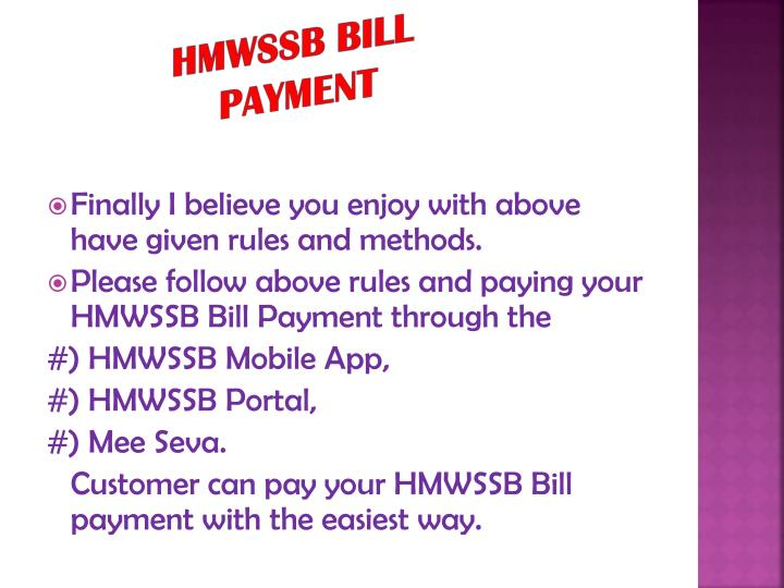 HMWSSB BILL