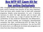 buy mtp kit caam kit for her online exclusively